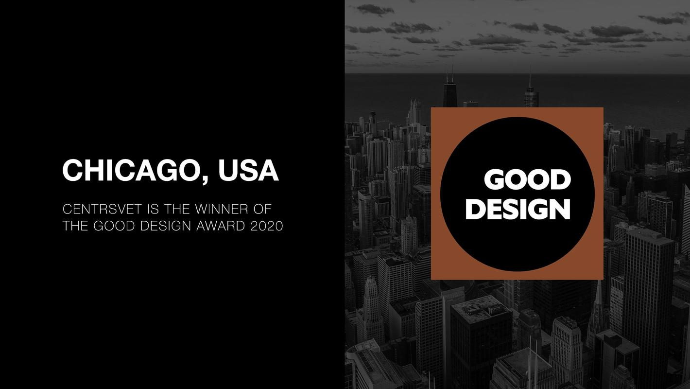 GOOD DESIGN 2020