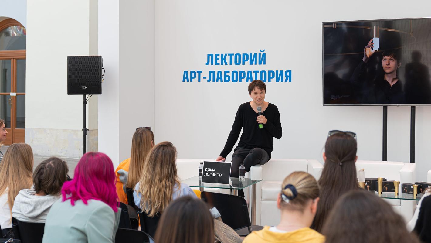 АРХ МОСКВА 2021