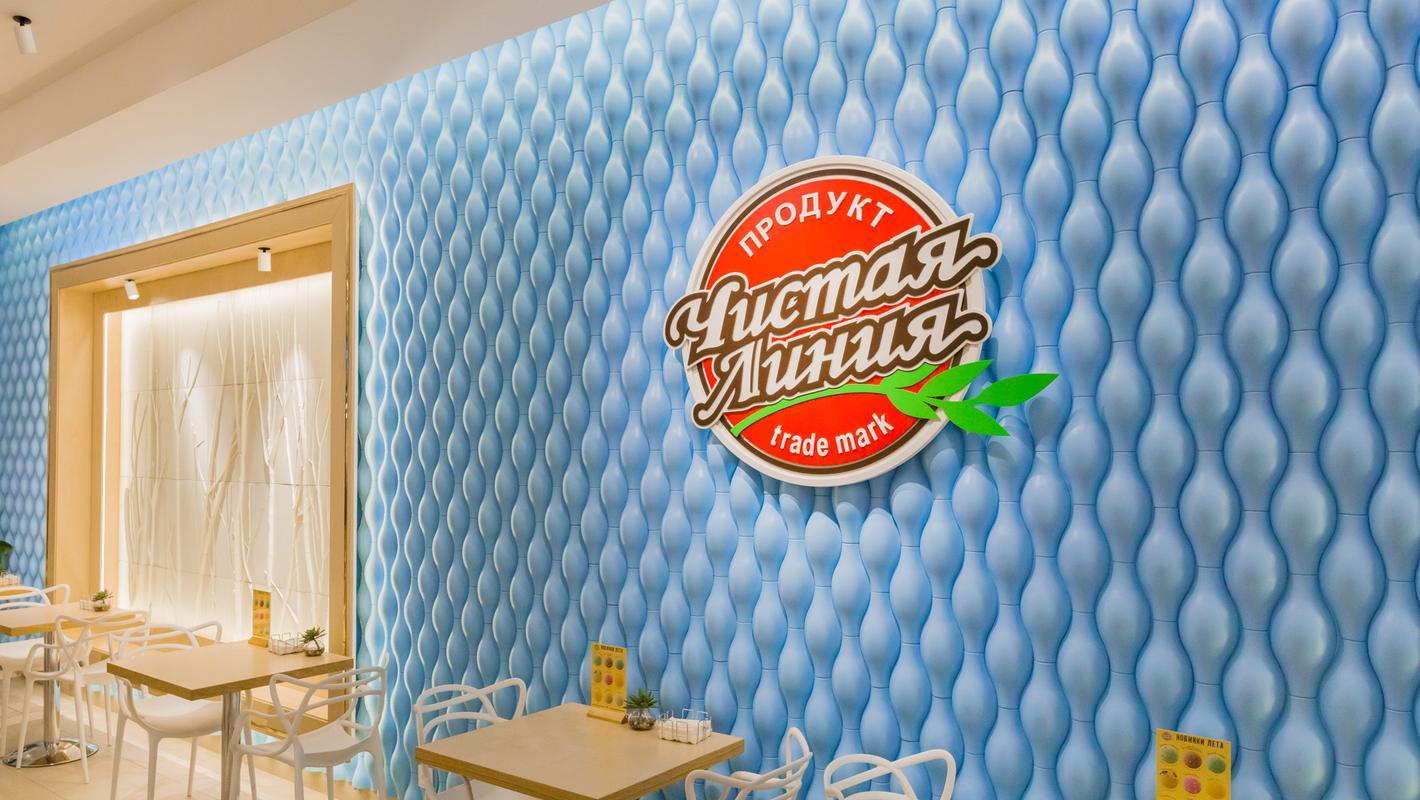 Освещение от Centrsvet в кафе Чистая Линия в центре Москвы