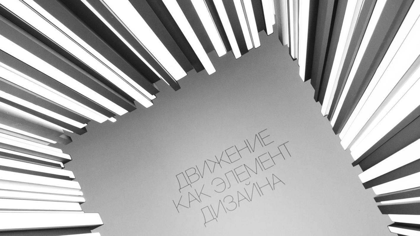 LIGHTPORTAL