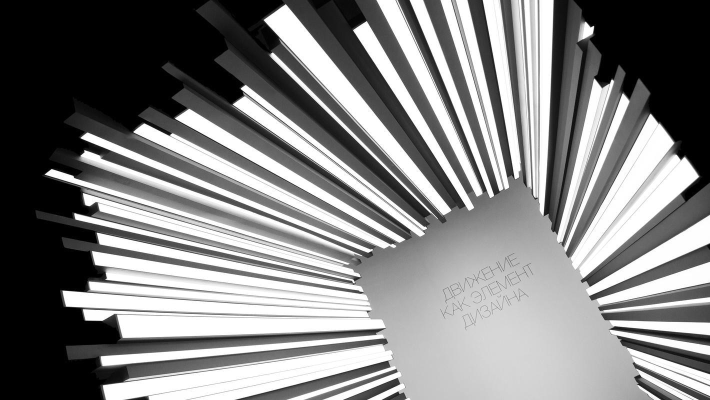 Инсталляция LIGHTPORTAL