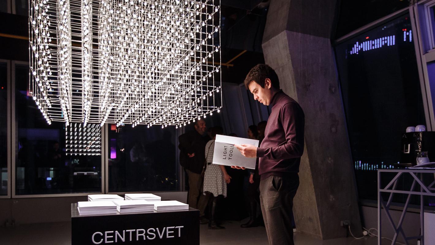 Презентация каталога Lighttools от Centrsvet