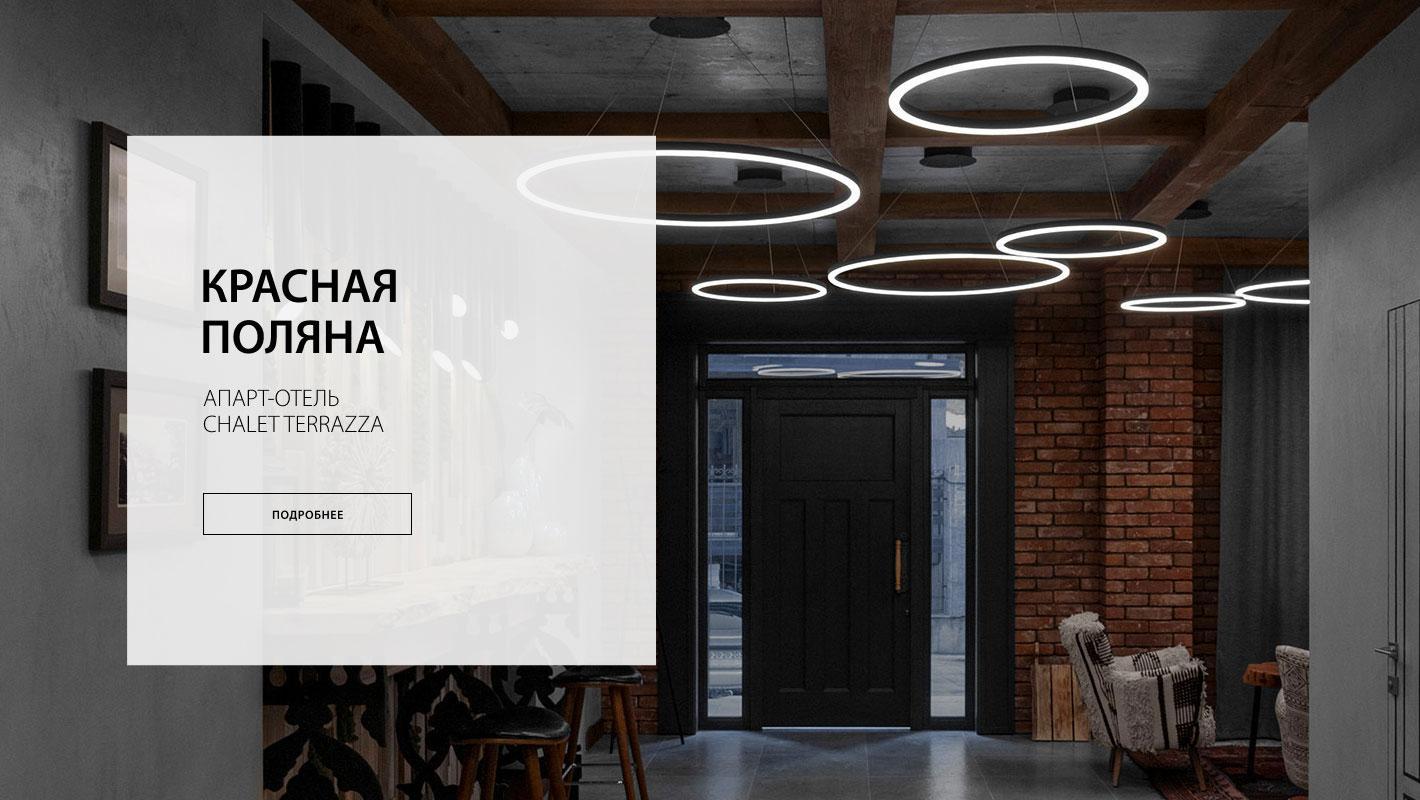 fb1a6426 ЦЕНТРСВЕТ | Официальный сайт / Centrsvet.ru / Полный каталог ...