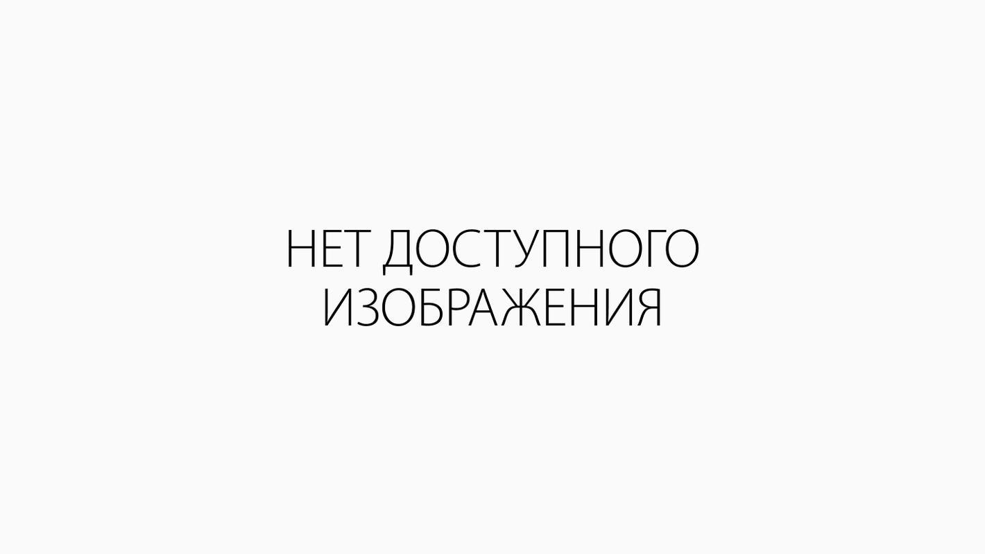 idea_insperations