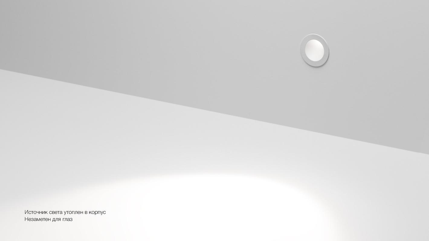 STEP LIGHT VOV RND