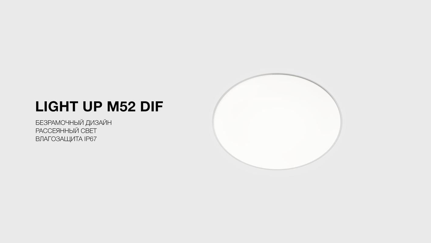LIGHT UP M52 DIF