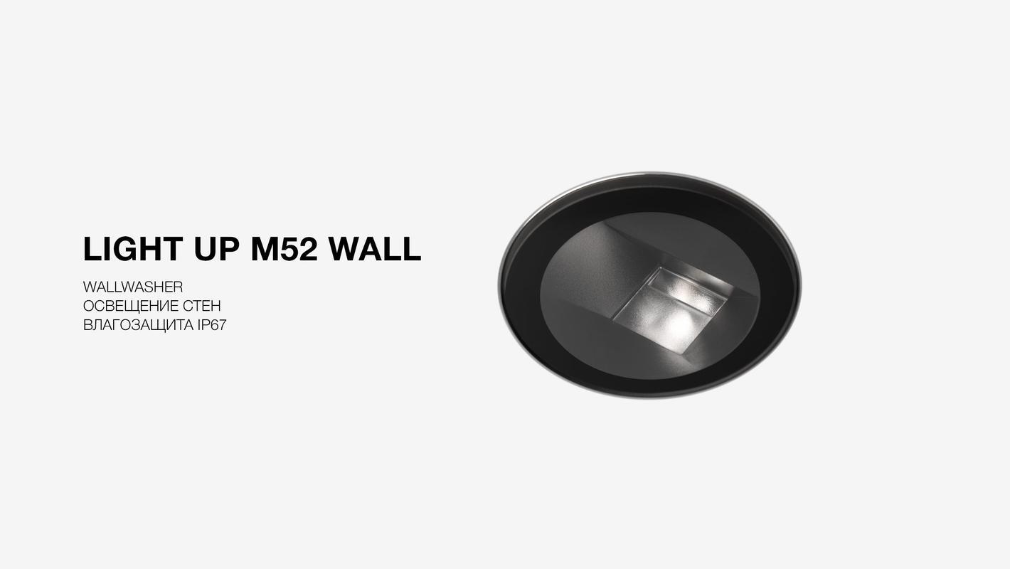LIGHT UP M52 WALL
