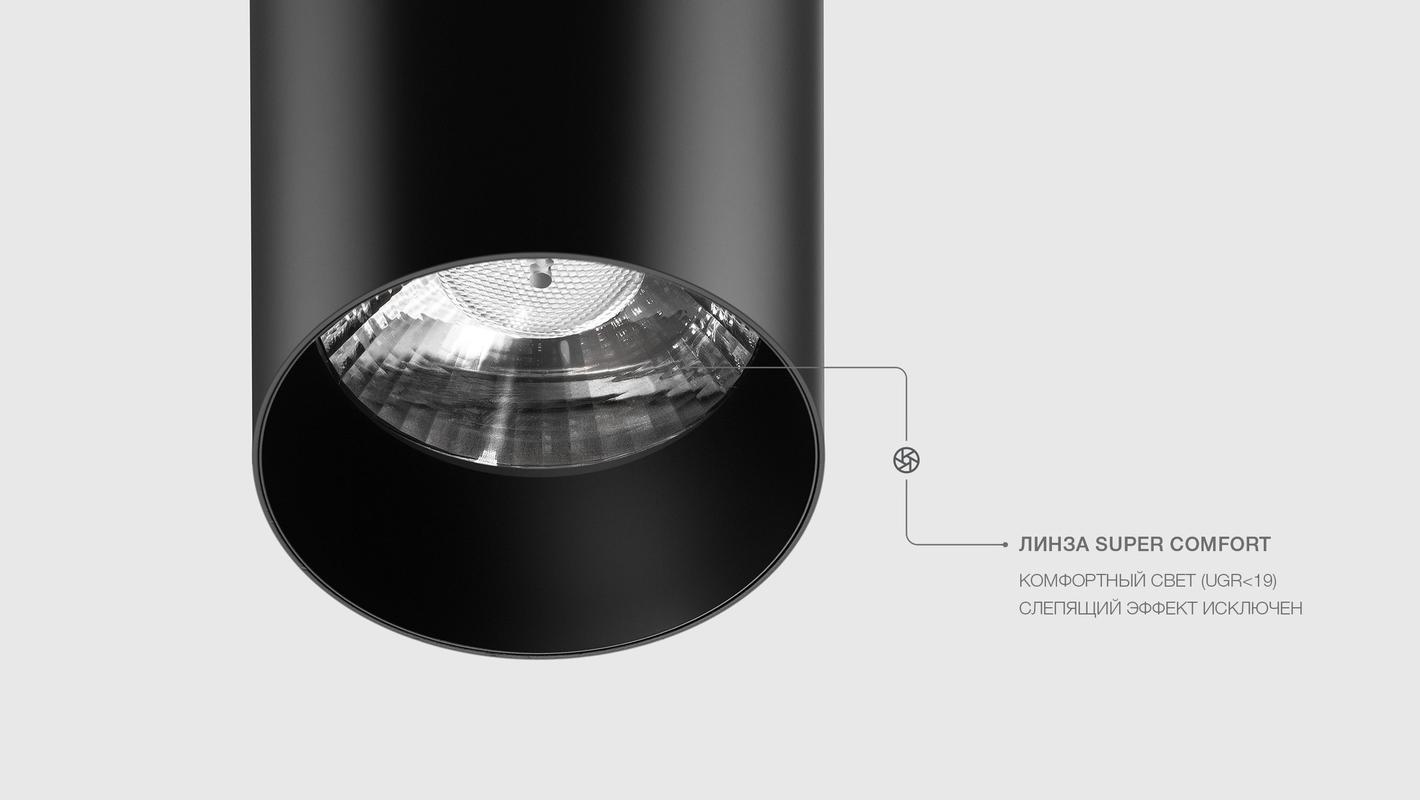 Потолочный светильник LOCUS C30