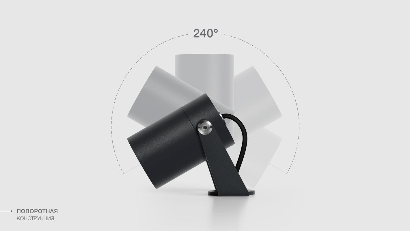 Ландшафтный светильник LOCUS O 48V, фото 6