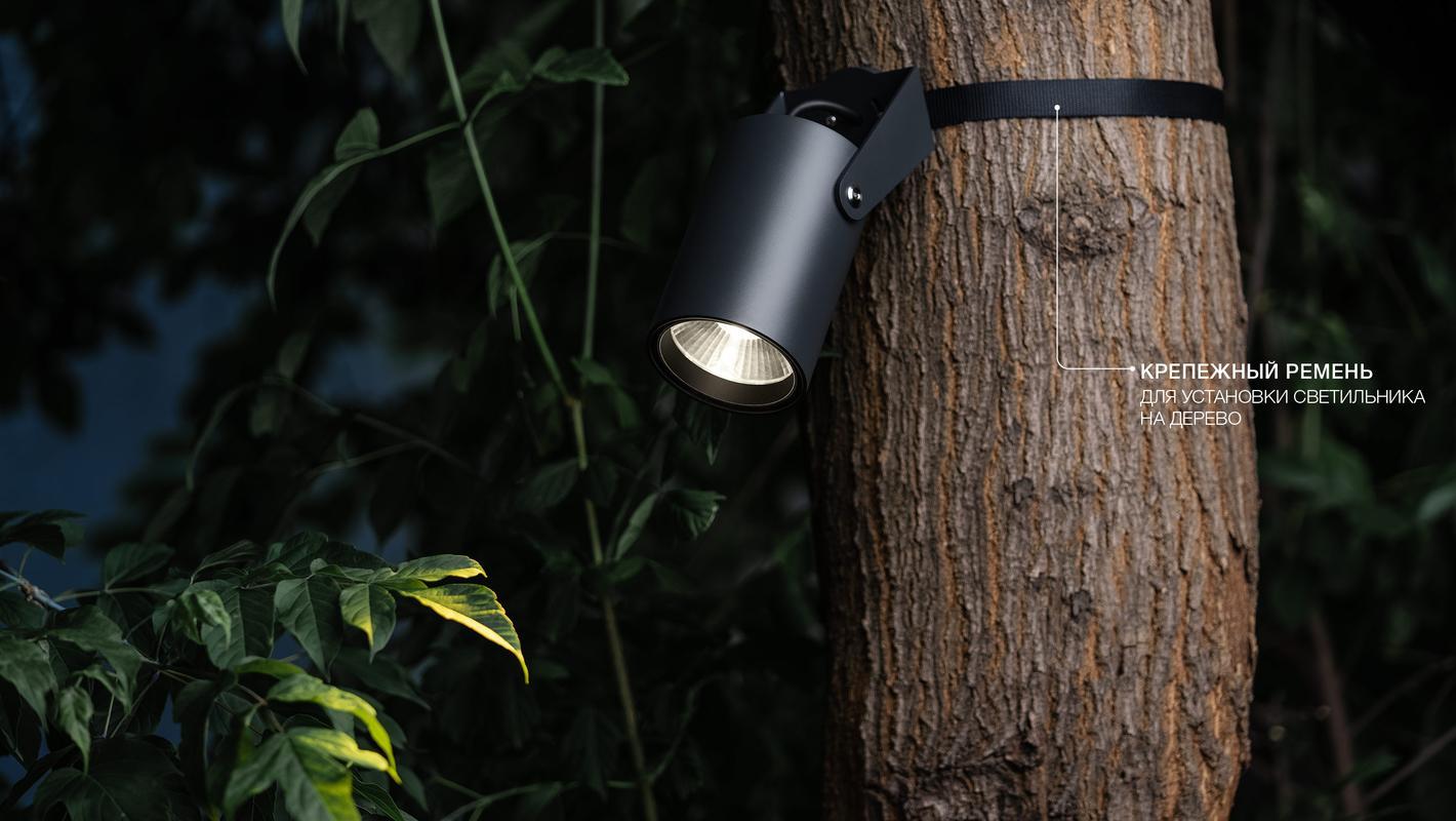 Ландшафтный светильник LOCUS O 48V, фото 14