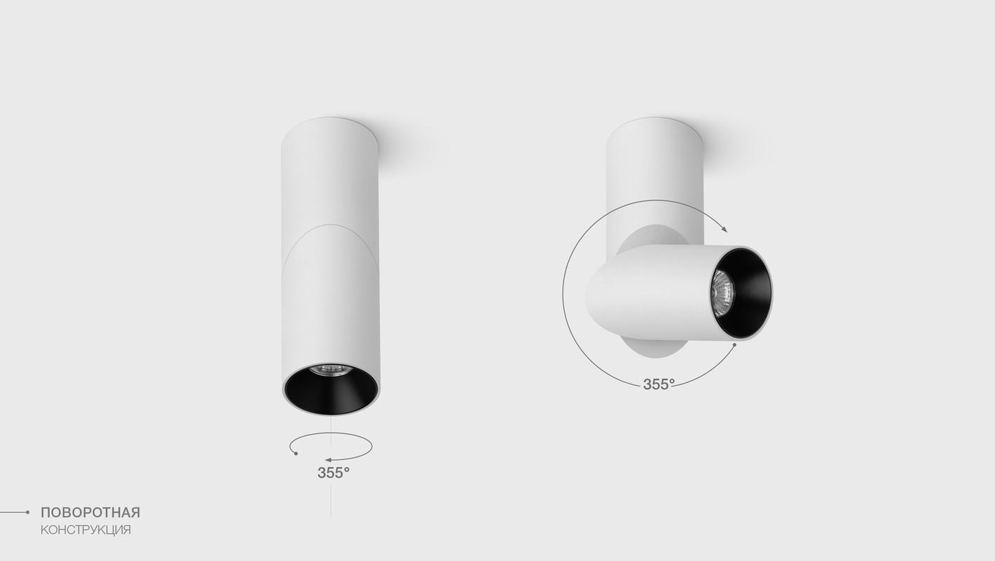 Потолочный светильник LOCUS R180, фото 5