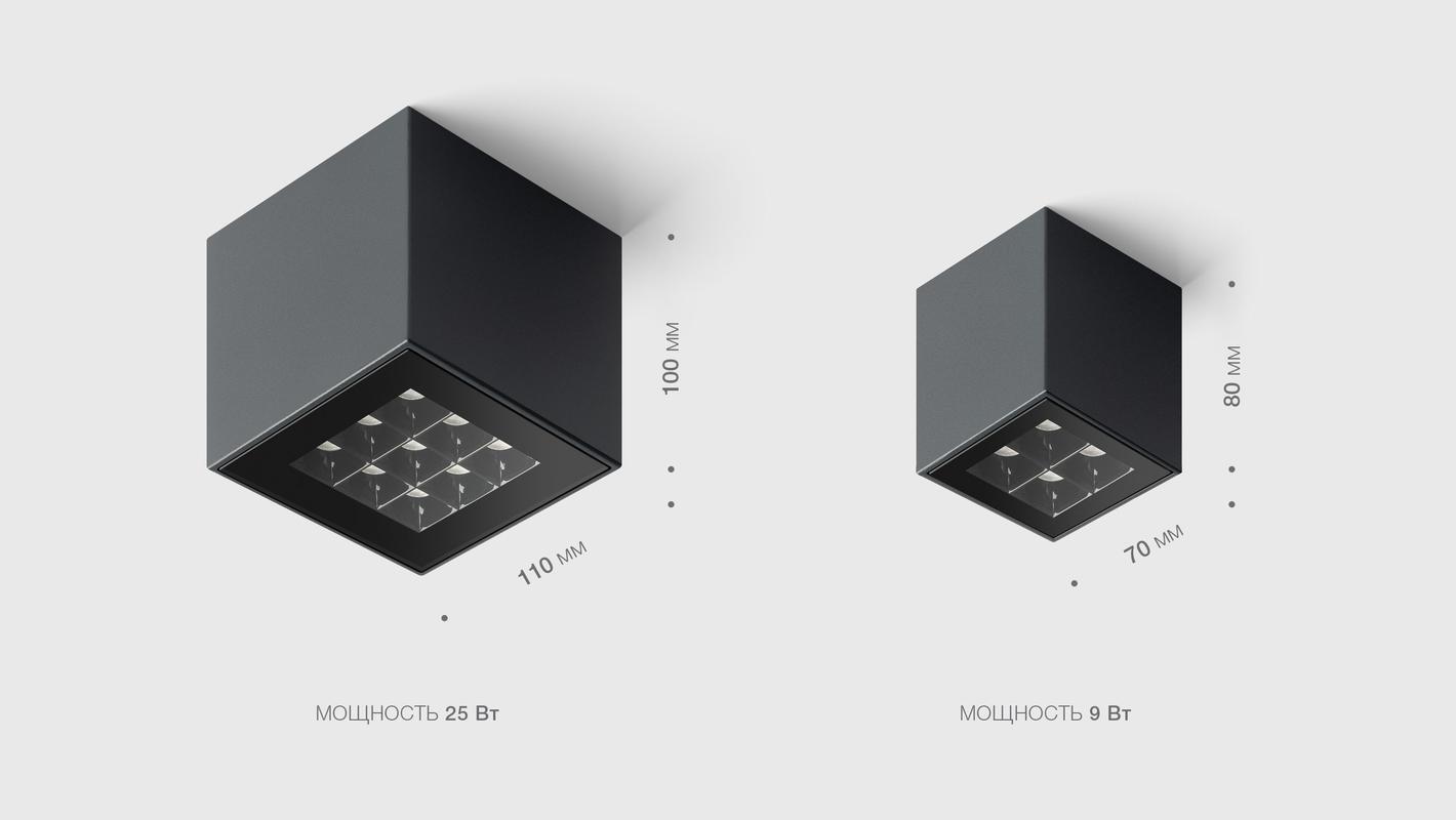 Потолочный накладной светильник MOPS C, фото 4