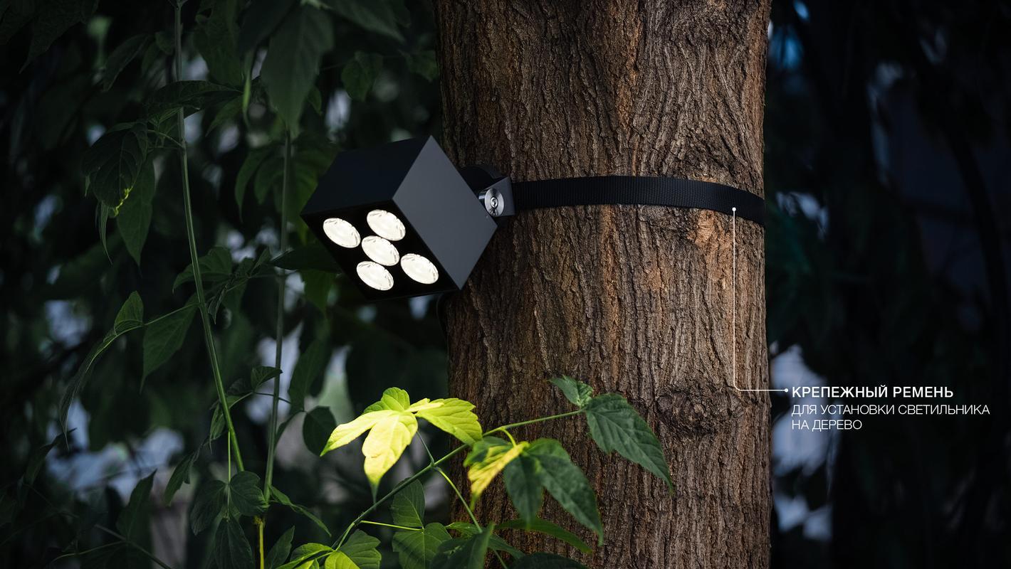Ландшафтный светильник MOPS O SUPERSPOT, фото 9