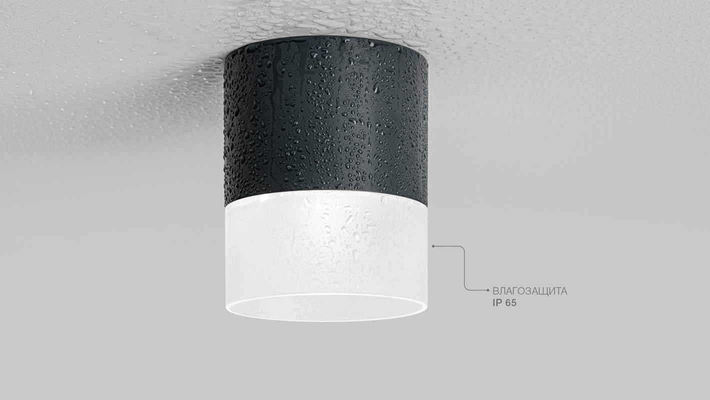 Накладной потолочный светильник OREO C IP65 SOFT, фото 4