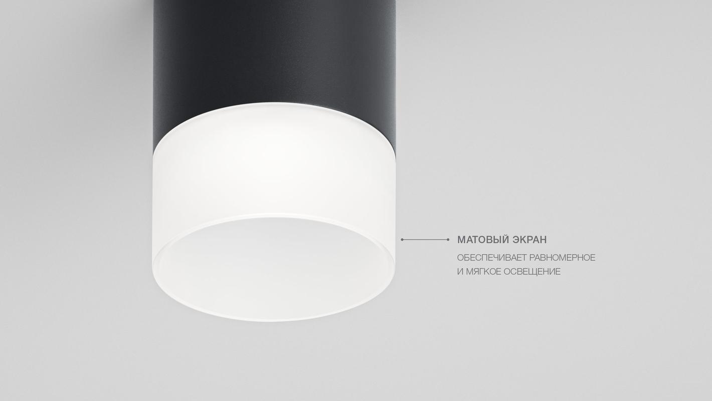 Накладной потолочный светильник OREO C IP65 SOFT, фото 5