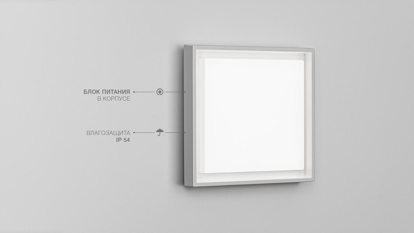 Настенный светильник OUTER, фото 5