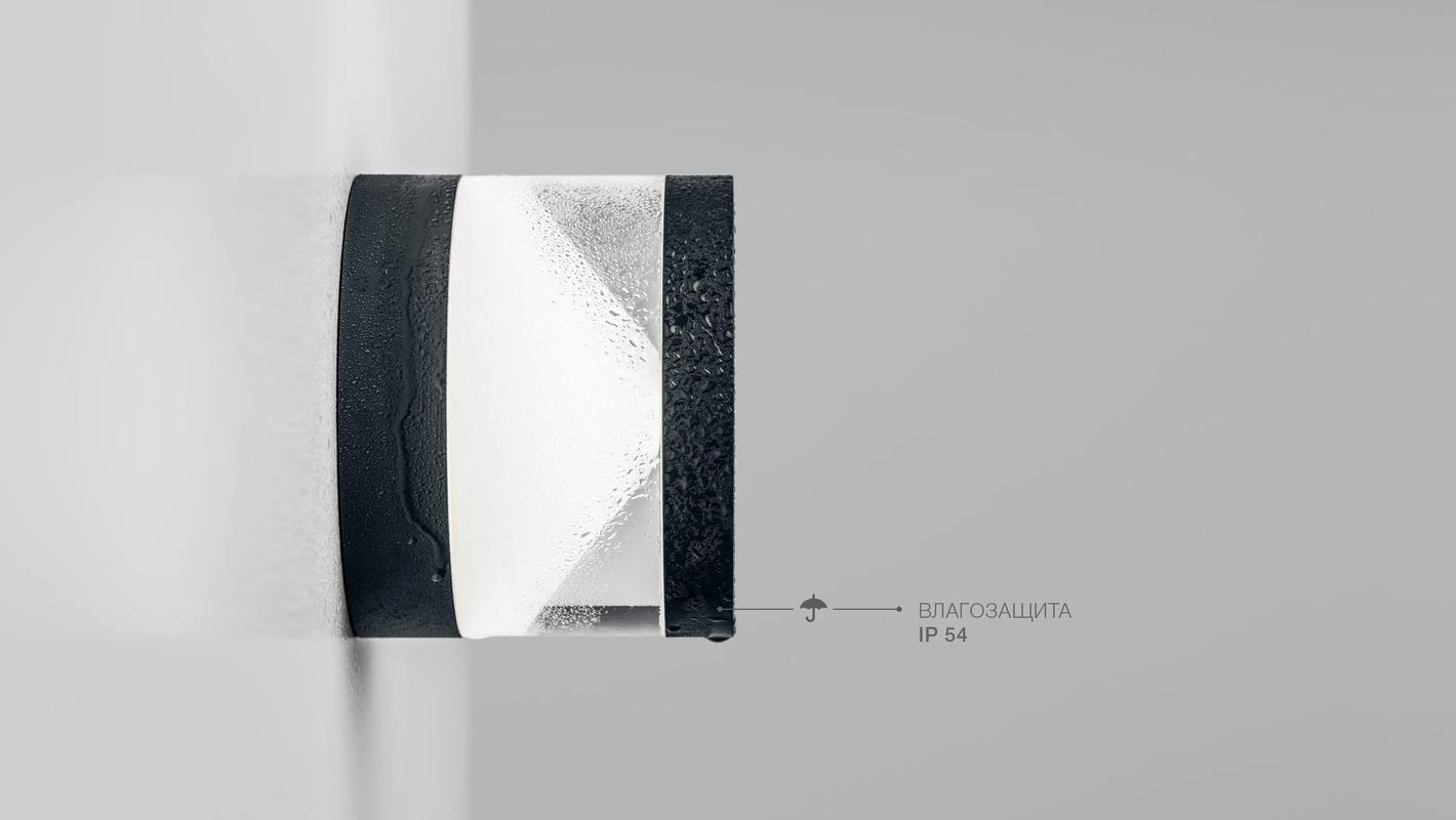 Настенный светильник POST WALL, фото 4