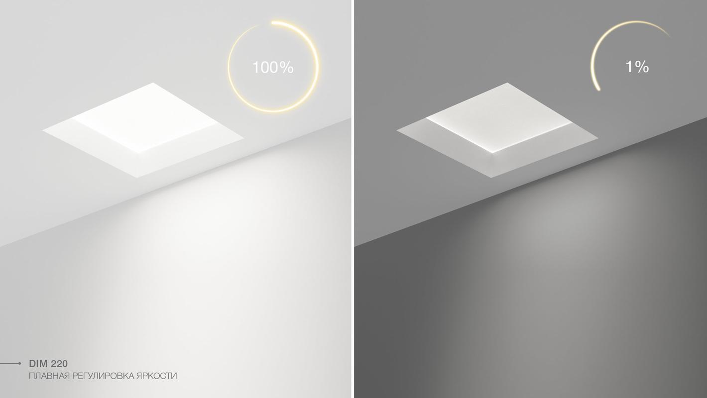 Встраиваемый потолочный светильник SKYCUBE T, фото 5