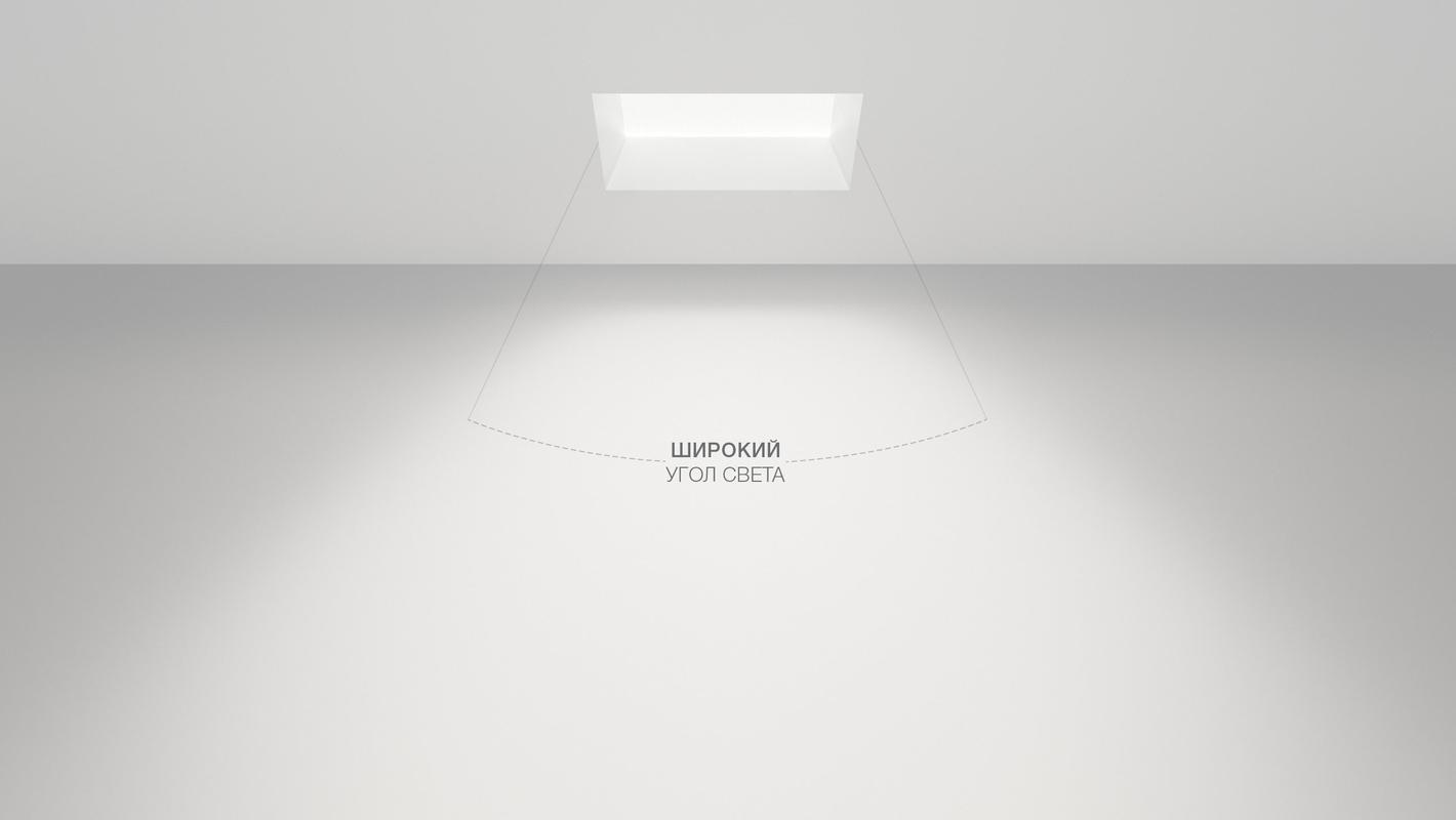 Встраиваемый потолочный светильник SKYCUBE T, фото 7