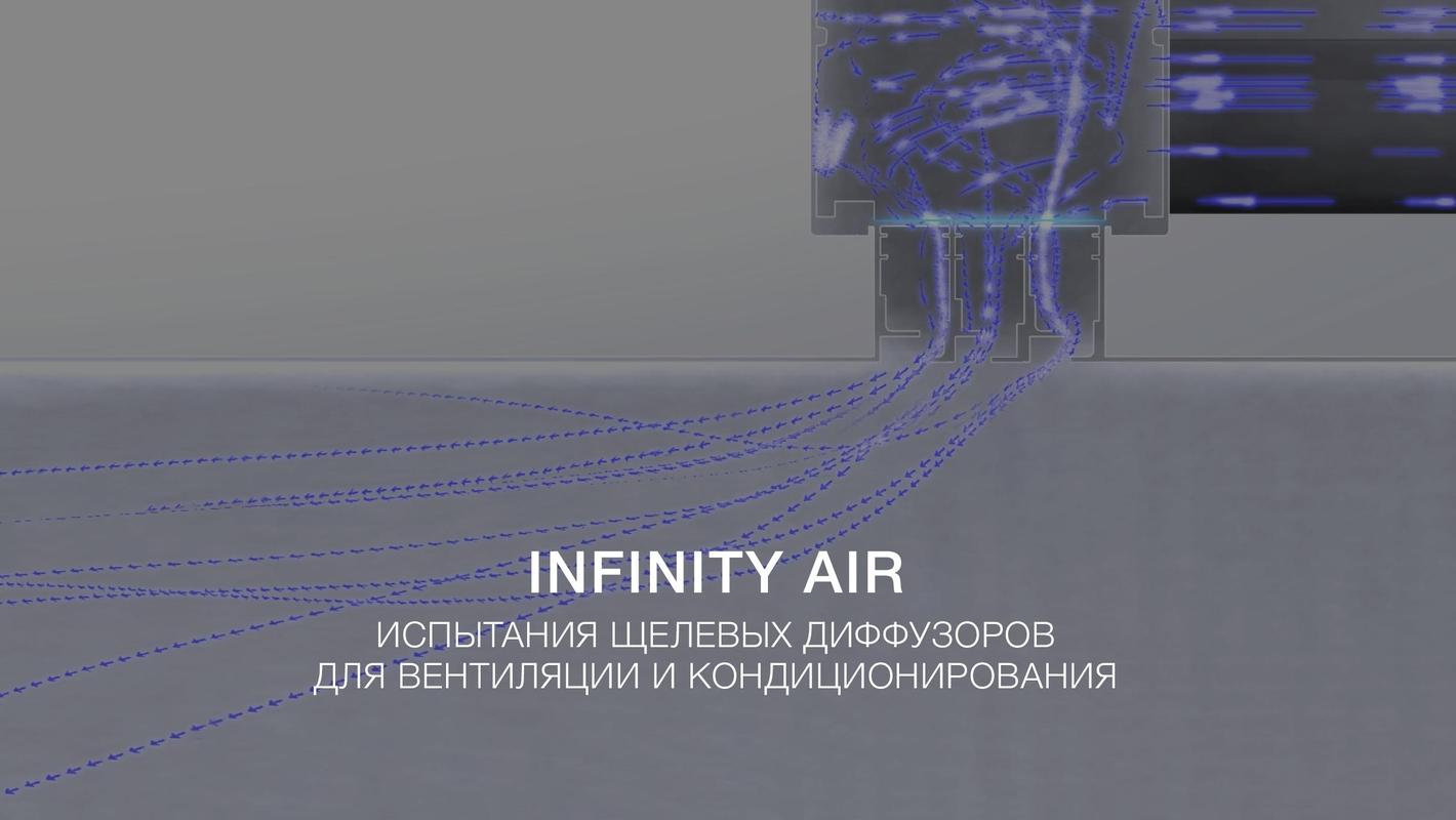 INFINITY AIR