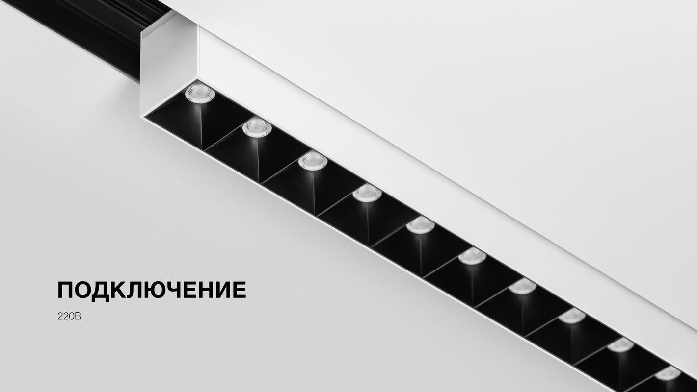ETR LINE DIRECT