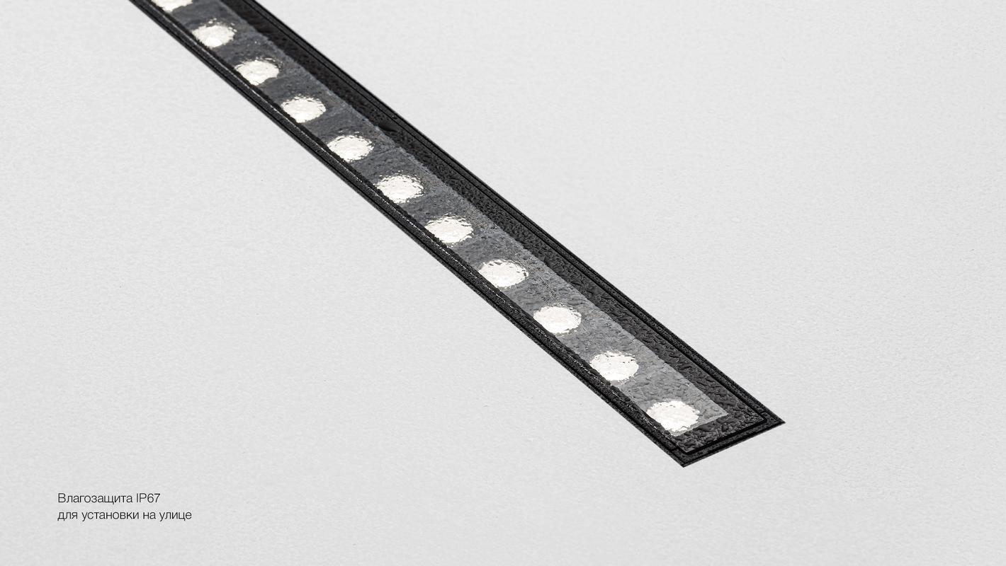 LIGHT UP LINE SPOT